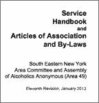 SENY Service Handbook