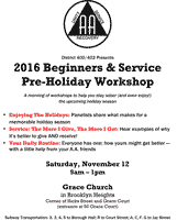 2016 Beginners and Service Pre-Holiday Workshop @ Grace Church | New York | United States
